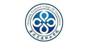 重慶交通職業學院合作冷庫安裝項目